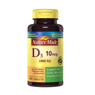 Nature Made 萊萃美 Vitamin D-3 維他命D3 D3 維他命D