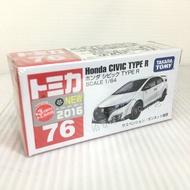 【Fun心玩】TM 076A2 859789 麗嬰 正版 TOMICA 多美小汽車 HONDA CIVIC TYPE R