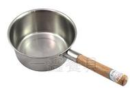 一鑫餐具【双炮不銹鋼水杓 大短】木柄不鏽鋼水瓢不鏽鋼水杓不銹鋼水瓢水勺