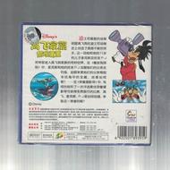 爆款現貨正版迪士尼 動畫片 高飛家族磨難重重 VCD雙碟裝 普通話配音