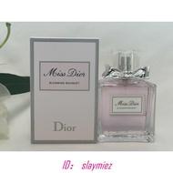 8*Dior迪奧Miss Dior Blooming Bouquet 粉花漾甜心淡香水100ML