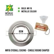 MR16 Adjustable Round Recessed Downlight Eyeball Spotlight Casing Aluminium