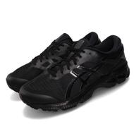 Asics 慢跑鞋 Gel-Kayano 26 2E 寬楦 男鞋