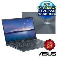 ASUS UX425EA-0042G1165G7 綠松灰(i7-1165G7/16G/512G SSD/14.0吋FHD/Win10)
