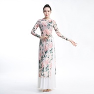 Honghua Belly Dance Costume Women's Exercise Clothing New Oriental Classical Dance Cheongsam Suit Women's Wide-Leg Pants