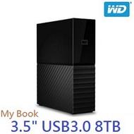 全新現貨 含發票 WD MyBook 8TB 3.5吋 8T 外接硬碟