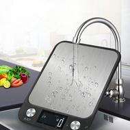[現貨+保固] 3Kg不鏽鋼電子秤 防水/台兩 [LifeShopping] 咖啡秤 料理秤 廚房秤