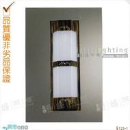 【戶外壁燈】PL 單燈。不鏽鋼焊接。防雨防潮耐腐蝕。 高68cm※【燈峰照極my買燈】#E123-1