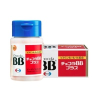 🇯🇵 Chocola BB Plus-250錠