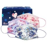 盛籐 花朵系列 成人平面醫療用口罩(1盒30入) 款式可選 MD雙鋼印【小三美日】DS001391