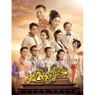 TVB Drama DVD Short End of The Stick 公公出宫