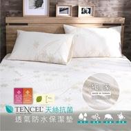【岱思夢】天絲防水保潔墊 單人 雙人 加大 特大 防水床包 枕頭套 透氣 TENCEL加高床包 40公分以下床墊皆可包覆