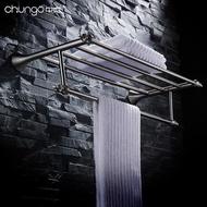 歐式304不銹鋼拉絲衛生間雙層掛毛巾架浴巾架置物架五金浴室掛件LX