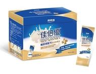 維維樂佳倍優 糖尿病配方奶粉40g*24包