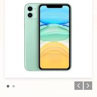 I Phone11 綠 128G 全新  台灣公司貨。最好台南面交!