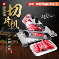 Meat Slicer Household Manual Meat Slicer Mini & D