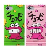 蠟筆小新 鱷魚 軟殼 手機殼│S8 S9 S10 S10E Note8 Note9 Note10│z6849