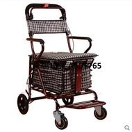 老年代步車折疊購物車座椅可坐四輪買菜助步可推小拉車老人手推車現貨速發~~