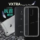 VXTRA LG Q7+ / Q7 Plus 防摔氣墊保護殼 空壓殼 手機殼