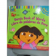 【書寶二手書T7/兒童文學_YDR】Dora's Book of Words Libro de Palabras de Dora_Phoebe Beinstein