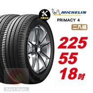 【Michelin 米其林】PRIMACY 4 安靜舒適輪胎225/55-18-2入組