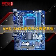 二手技嘉電腦台式機主板AM3 AM3+華擎990FX玩家至尊拆機套裝配件