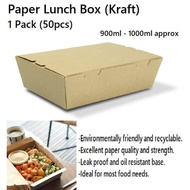 Paper Lunch Box (Kraft) Large 900ml - 1000ml approx (1 packs - 50pcs) Food Container, Take Away, Delivery, Party (Fast Delivery)