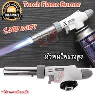 Power Butane Torch Blowtorch Torch Flame Burner K-919 หัวพ่นแก๊สเล็ก หัวพ่นไฟแรงสูง ปืนพ่นไฟแก๊ส เชื่อมกับกระป๋องแก๊ส อเนกประส่งค์ พ่นไฟแต่งอาหาร เชื่อมเหล็ก หัวพ่นไฟจุดเตาถ่าน หัวพ่นแก๊ส หัวเป่าไฟ หัวพ่นไฟความร้อนสูง 1300 องศา หัวแก๊สพ่นไฟกระป๋อง