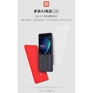 小米多親Qin1s+ AI電話 4G版