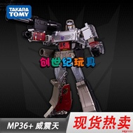 【阿妹小屋】創世紀玩具.TAKARA變形金剛 MP36 mp36+威震天 金屬色3C 再版帶幣