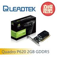 麗臺 NVIDIA Quadro P620 2GB GDDR5 128bit PCI-E 工作站繪圖卡