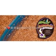 天然藜麥有機滋養丸III-小型鸚鵡-分裝100g/200g-金色盛宴