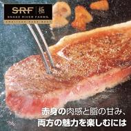 【免運直送】美國SRF極黑和牛霜降肋眼牛排8片組(250公克/1片)