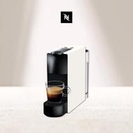 【Nespresso】膠囊咖啡機 Essenza Mini_5色可選(贈頂級咖啡體驗組)