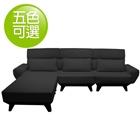 MOFA歐風典雅訂製獨立筒沙發(3L)