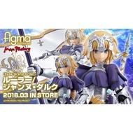 【預購】日本進口限定1個!日版 Fate/Grand Order 聖女貞德 ABS和PVC塗漆活動圖 figma【星野日本玩具】