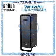 ﹝贈淨水器﹞【Braun】 SensorAir主動式空氣清淨機BFD104BTW﹝8-16坪﹞