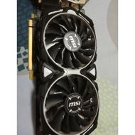 [現貨] MSI RX 470 ARMOR 4G RX470