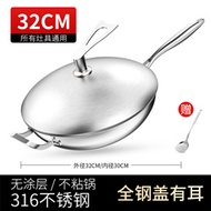 German stainless steel frying pot non-stick pot household induction cooker applicable to gas stove s