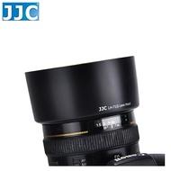又敗家@JJC副廠Canon遮光罩ES-71II遮光罩適EF 50mm F1.4 USM(可反裝副廠遮光罩相容Canon原廠遮光罩ES71II遮光罩ES-71 II)F/1.4 1:1.4標頭標準鏡頭lens hood