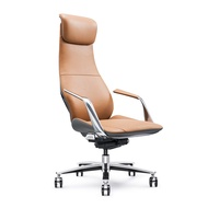 SHEEP Ergonomic Chair Leather Computer Chair Office Chair Gaming Chair Swivel Home Study Chair Office Chair Office Chair Base