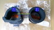 盛揚 正廠 三菱 LANCER 1.6/ VIRAGE 1.8 (93-00) 方向機固定橡皮 左+右