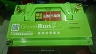 長園科技 寰聖鋰鐵電池 12V 50AH 歐規 請發問