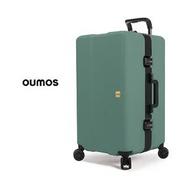【法國 OUMOS】旅行箱 -古綠 Container Double Proof Green Vintage S-312C 29吋