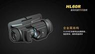 [ FENIX ] HL60R雙光可充頭燈 黑  / 公司貨 HL60R-U2/黑色