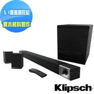 【美國Klipsch】5.1聲道微型劇院組Soundbar Cinema 600 5.1送 S1藍芽耳機+1.8m光纖線