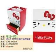 Hello Kitty KT大臉二抽收納盒AE11-0421