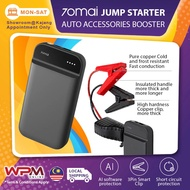 Xiaomi 70mai Jump Starter Rechargeable Power Bank with Starter Fast Startup Emergency Used for Car 70 Mai Midrive PS01