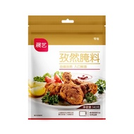 Art Exhibition Cumin Marinade New Orleans Roast Chicken Wings Marinade Barbecue Fried Chicken Powder Household Barbecue