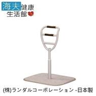 【海夫健康生活館】助立架 床邊起身扶手 附螢光貼條 日本製 [B0493]